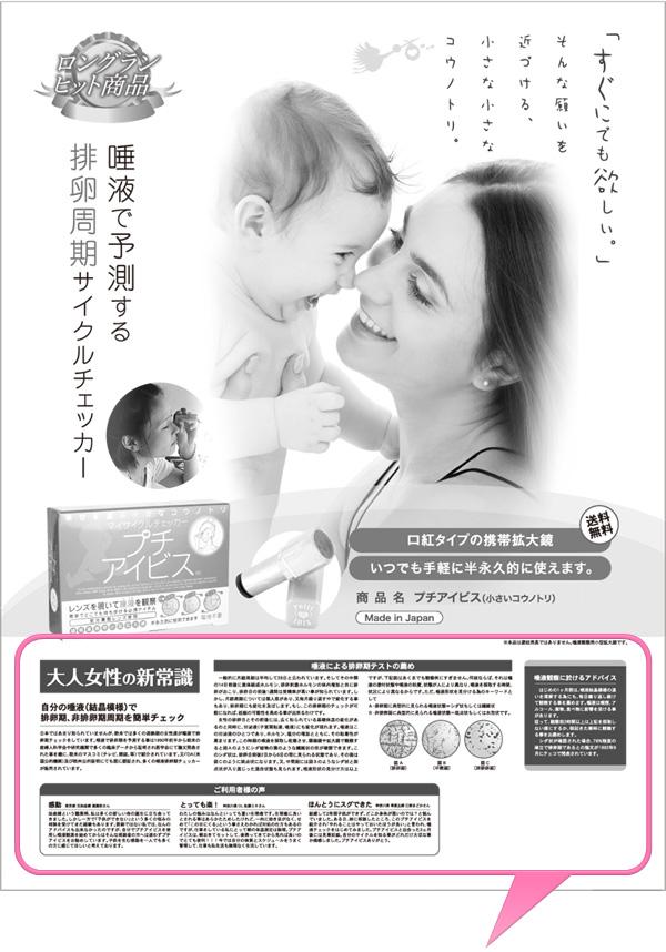 産経新聞に掲載されました。(2011年3月17日)